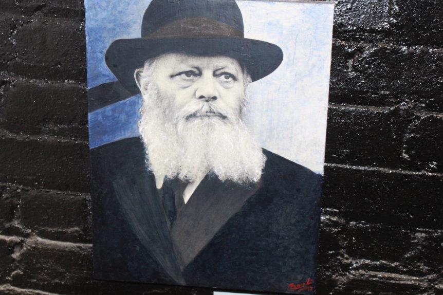Michoel Zreyli Rebbe Menachem Mendel Schneerson Judaica Art Gallery Brooklyn
