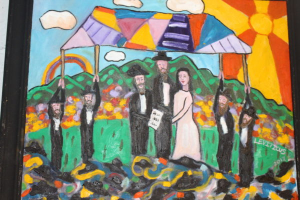 Leviticus Chuppa Judaica Art Gallery Brooklyn