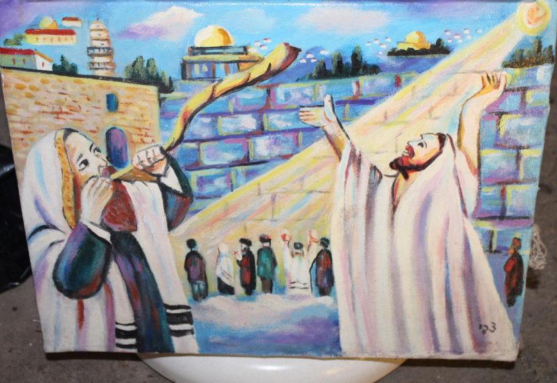 Tzvi Raphaeli Kotel Shofar Judaica Art Gallery Brooklyn
