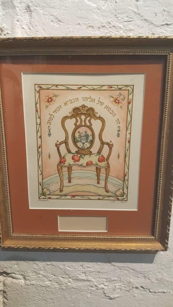 Judaica Art Gallery Crown Heights