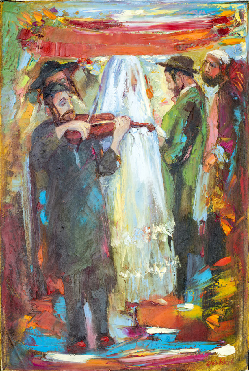 Anna Zarnitsky Judaica Art Gallery Long Island