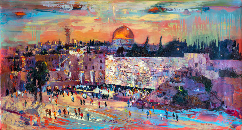 New York Judaica Artwork