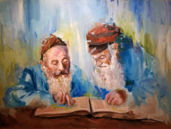 R. Kremnizer 35x47 Jews studying