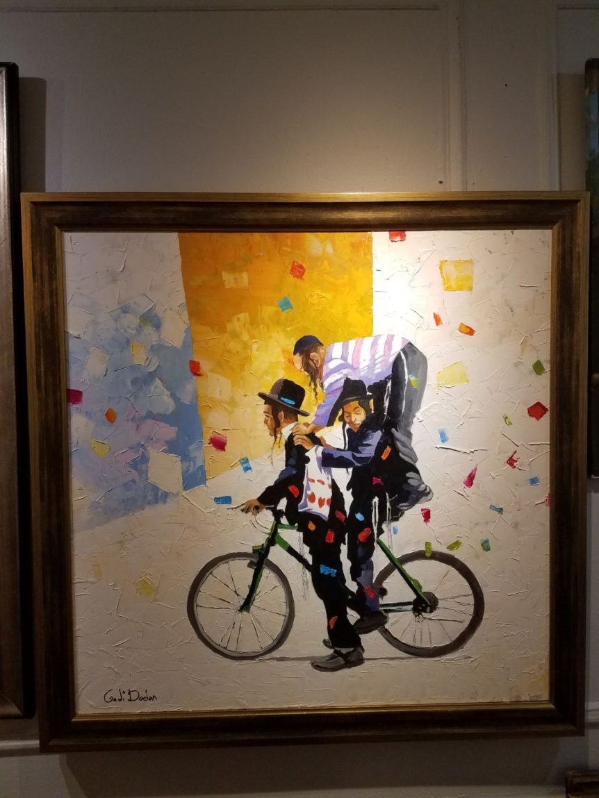 Jewish children bicycle painting jewish art manhattan