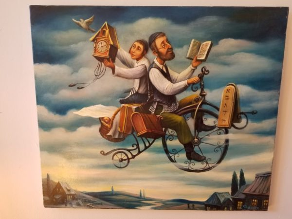 """Torah In The Sky"", by Boris Shapiro, oil on canvas 27x23 jewish art manhattan"