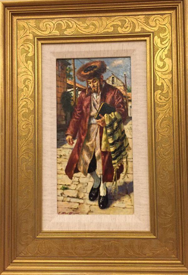 """Sabbath Jerusalem"" by Itzak Holtz, oil on canvas framed, 5 3/4 x 11 3/4 - beautiful judaic artwork brooklyn ny"