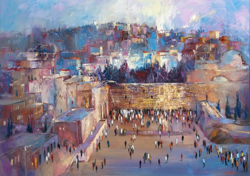 Anna Zarnitsky Jewish Art Kotel