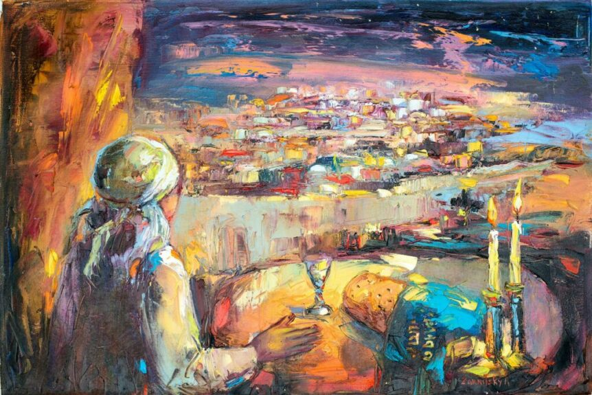 Anna Zarnitsky Jewish Art