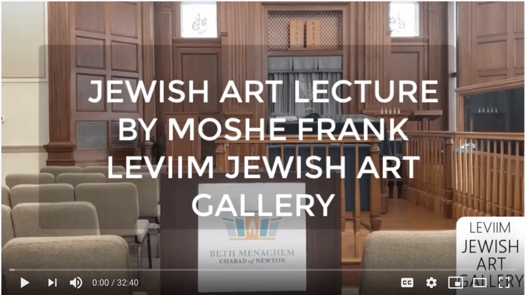Leviim youtube art exhibit