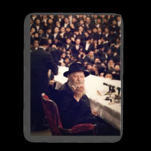Rebbe Picture