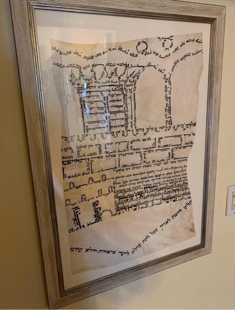 Scribal Judaica Artwork