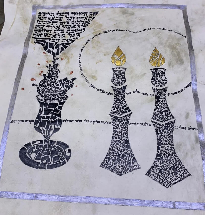 Hebrew Letters Calligraphy